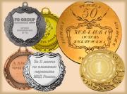 Медали и шильды