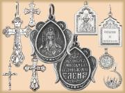 Подвески религиозной тематики